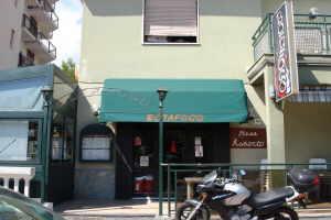 Pizzeria Botafogo restaurants à Ligurie