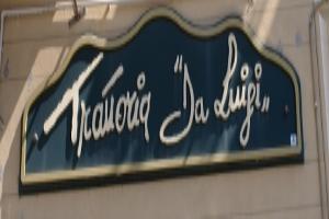 Trattoria da Luigi restaurants à Ligurie